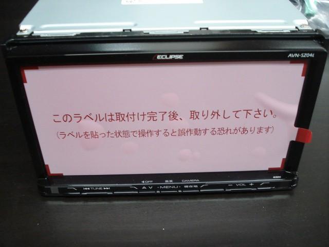 DSC08801
