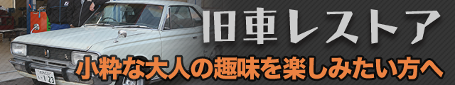 640x120restore_banner