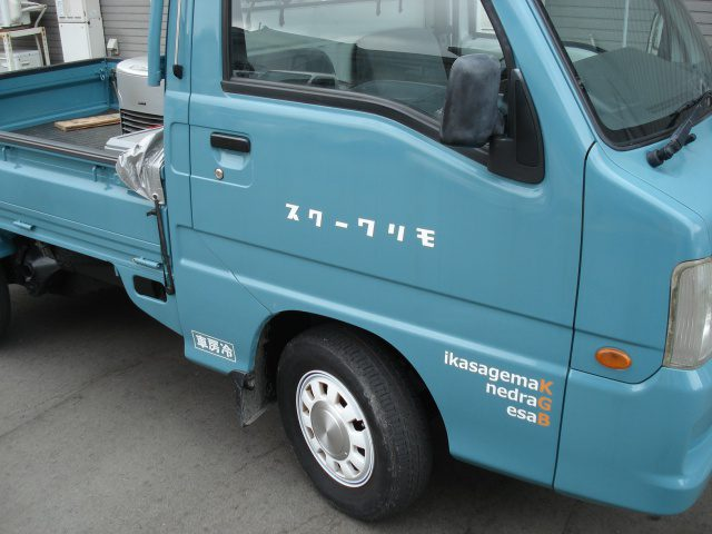 DSC09634